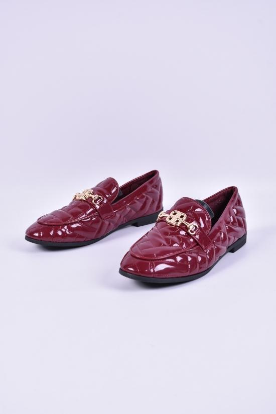 Туфли женские   Kamencsi Размеры в наличии : 36,37,38,39,40,41 арт.N27-2
