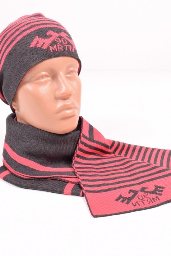 Шапка+шарф вязаный мужской (цв.чёрный/красный) MARATON (Acryl 50%,Cotton 50%) арт.615-TK