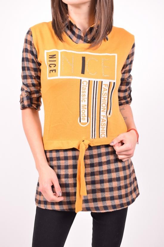 Рубашка обманка (цв.горчичный/коричневый)Gem Volante Размеры в наличии : 42,48 арт.1007