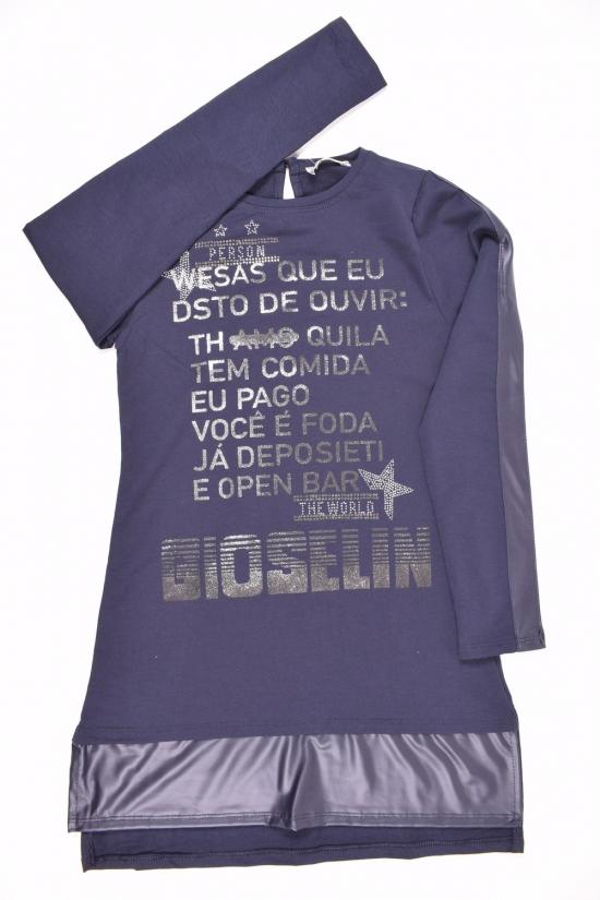 Платье для девочки (цв.т.синий)  Benini Рост в наличии : 176 арт.9785