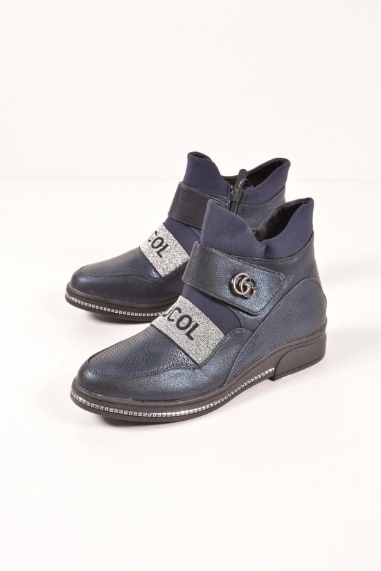 """Ботинки для девочки демисезонные """"Канарейка"""" Размеры в наличии : 34,35 арт.E8165-2"""
