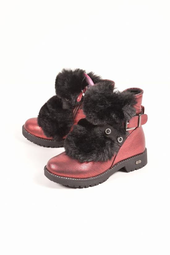 """Ботинки для девочки демисезонные """"Канарейка"""" Размеры в наличии : 28,29,30 арт.F6303-6"""
