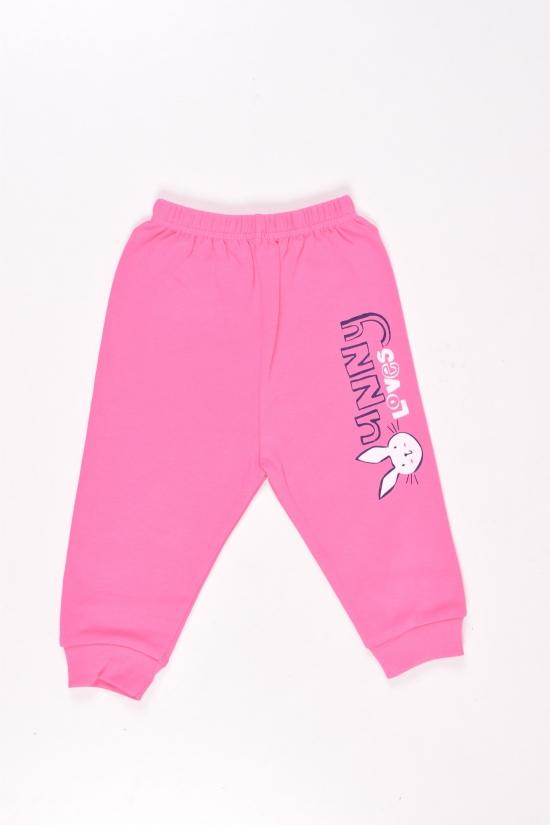 Брюки трикотажные для девочки (цв.розовый) Vitmo Baby Размеры в наличии : 62,68,74 арт.1164