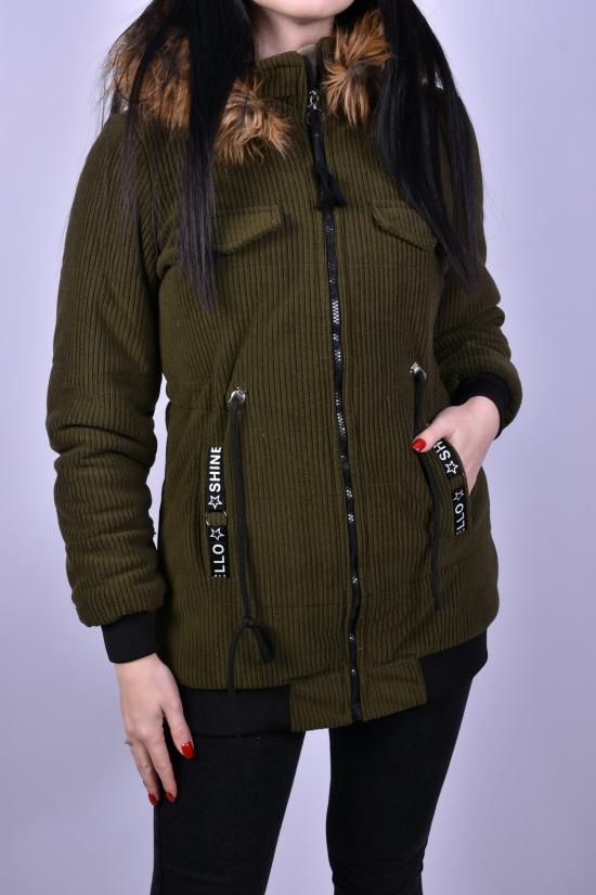 Куртка женская велюровая  (цв.хаки) демисезонная GREMONA Размеры в наличии : 42, 44, 50 арт.3253