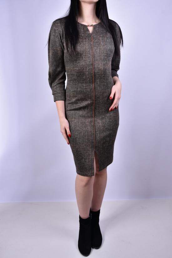 Платье женское (цв.коричневый) трикотажное с поясом SheFly Размеры в наличии : 40,42 арт.019-22074