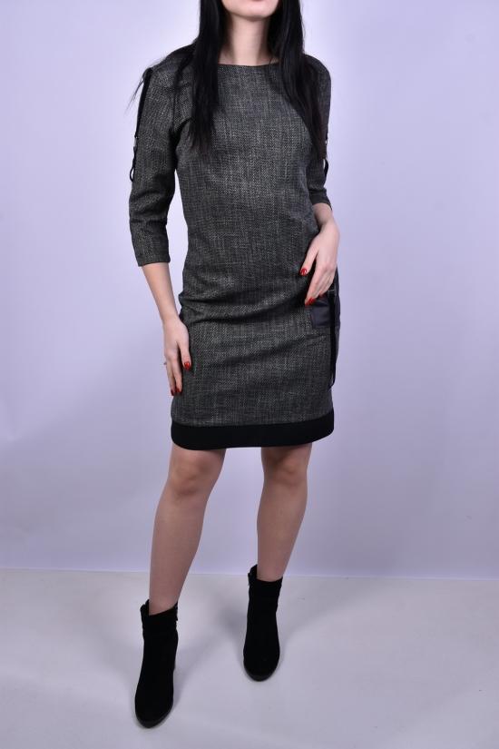 Платье женское (цв.черный/серый)  DShi (Elastane 5%,Polyester 95%) Размеры в наличии : 42,44,48 арт.033-8218