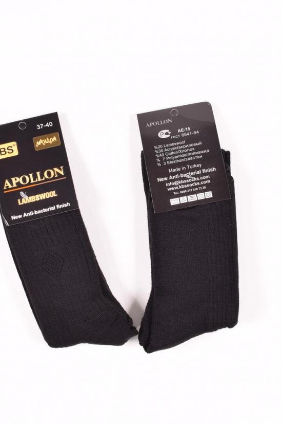 Носки для мальчика махровая подошва высокие KBS размер 37-40 (Acryl 30%,Cotton 40%,Elastane 3%,Lambswool 20%,Polyamide 7%) арт.2-30001