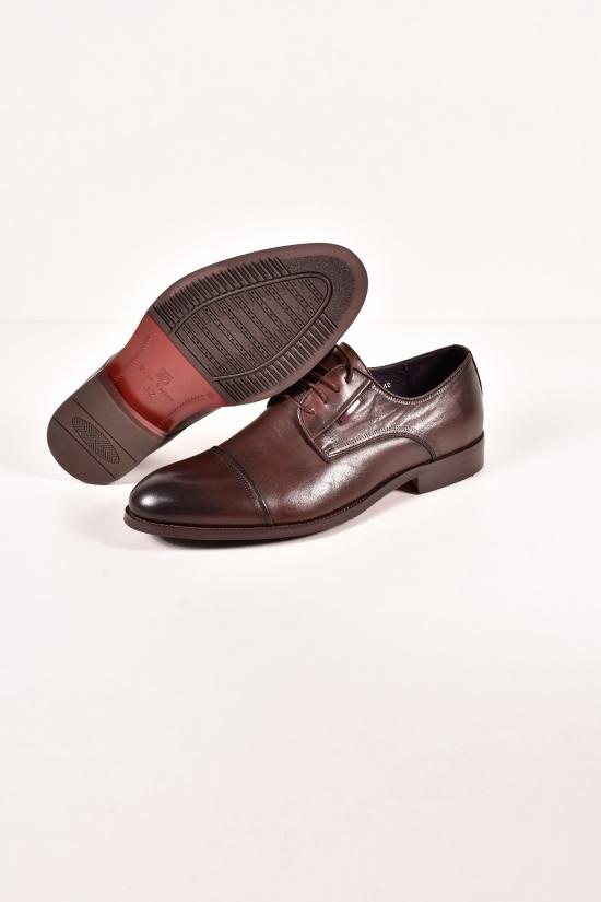 Туфли мужские из натуральной кожи BOSS VICTORI Размеры в наличии : 40, 41, 42, 44 арт.Z596