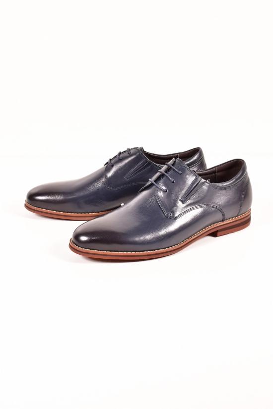 Туфли мужские из натуральной кожи NEW JIANSAN Размеры в наличии : 41, 43 арт.W401