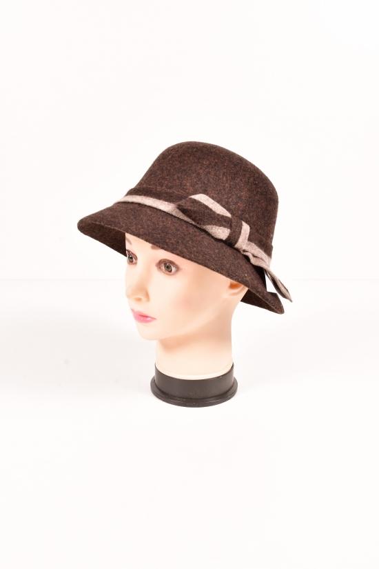 Шляпа женская фетровая (цв.коричневый) арт.28/43
