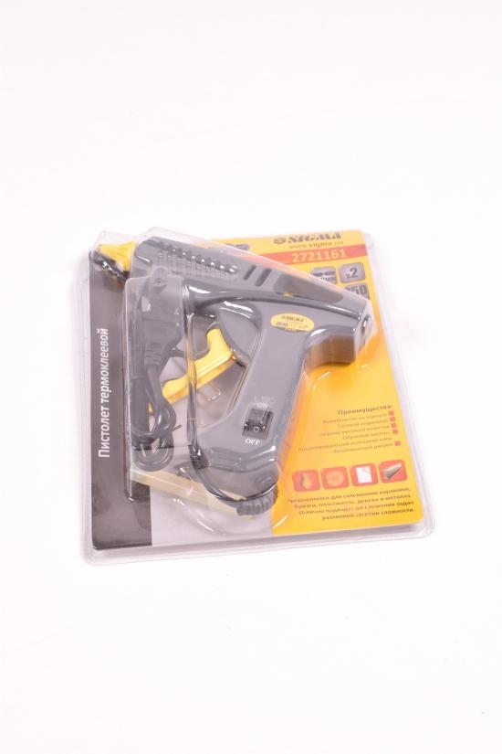 Пистолет термоклеевой с выключателем (11,2мм) 250Вт арт.2721161