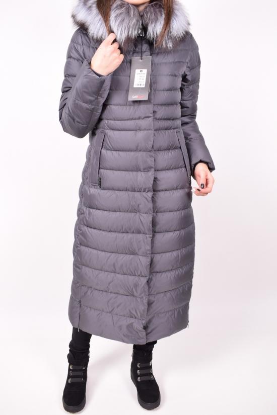 Пальто женское из плащевки зимнее с натуральной опушкой (color.R27) QARLEVER Размеры в наличии : 40,42,44,46,48 арт.9076