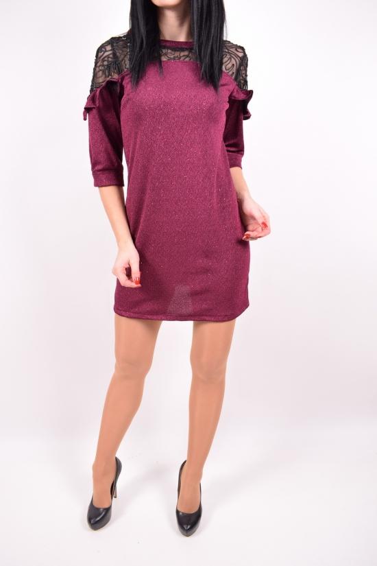 Платье женские стрейчевое (цв.бордовый) Exclusive Размеры в наличии : 42,48 арт.628