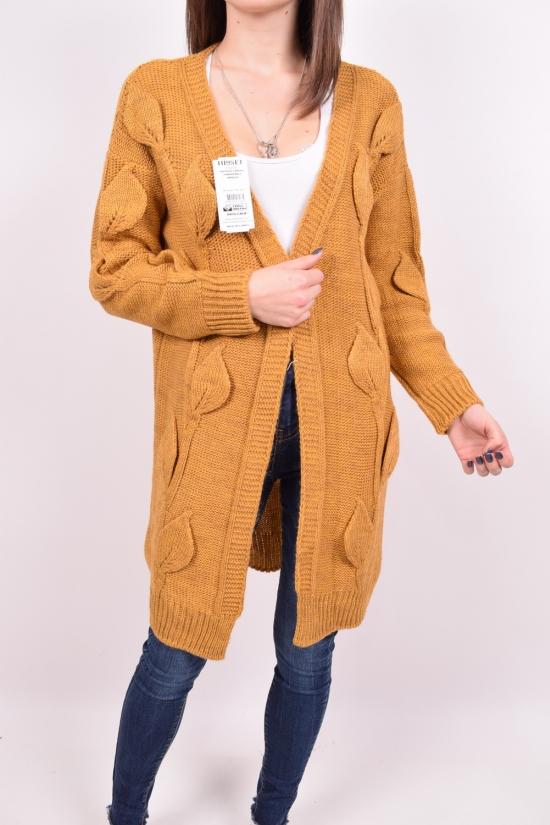 Кардиган женский вязанный (цв.горчичный)  HISSET Размеры в наличии : 44, 46 арт.HA40405