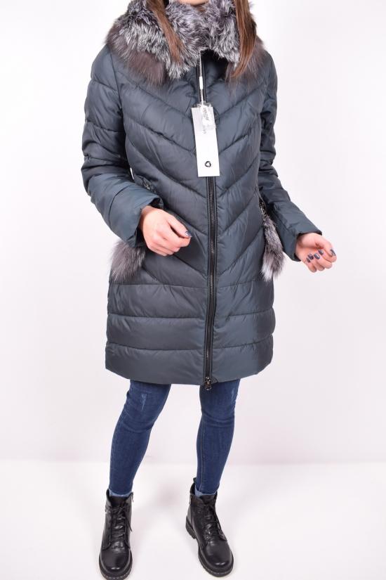 Куртка женская  (color.19)  зимняя из плащевки из натуральной опушкой QARLEVAR Размеры в наличии : 42,44,46,48,50 арт.8057