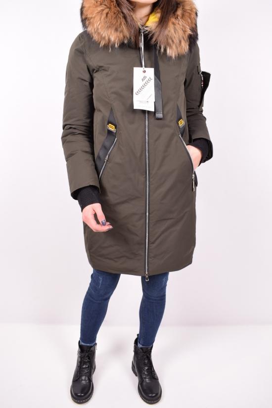 Куртка женская из плащевки (цв.хаки) зимняя с натуральной опушкой  VINASIER Размеры в наличии : 42,44,48 арт.922