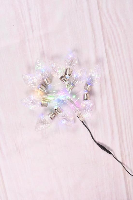 Гирлянда 10 лампочек (цветные огни) арт.CL-18