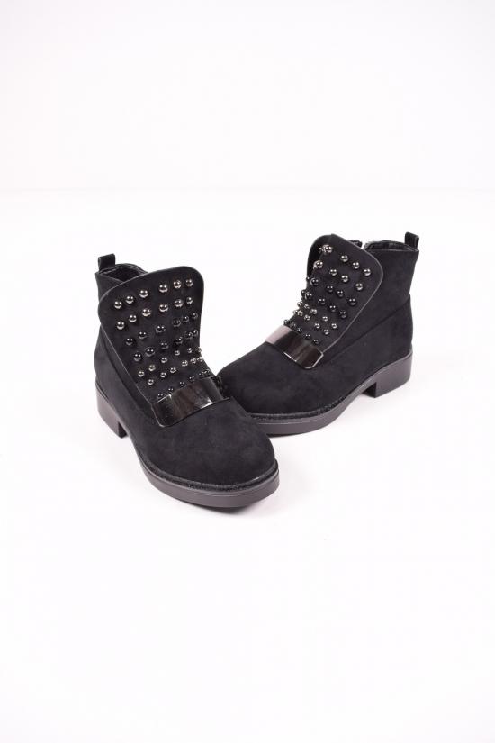 Ботинки для девочки зимние Bessky Размеры в наличии : 32,33,34,35,36,37 арт.B9129-3