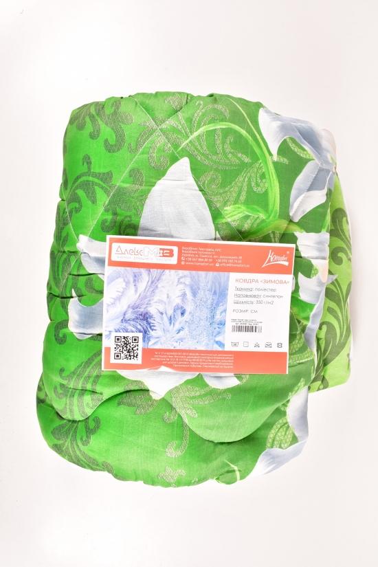 """Одеяло """"Зимнее""""размер 200/220 см (наполнитель гипоаллергенное волокно, ткань поликотон) арт.2020087"""