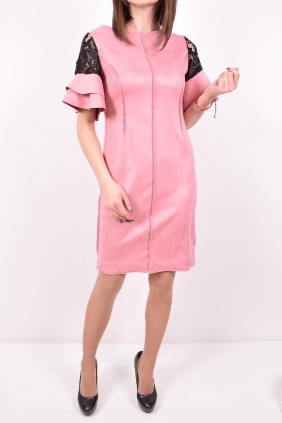 Платье  женское (цв.пудры)  Exclusive ткань спандекс Размер в наличии : 42 арт.631