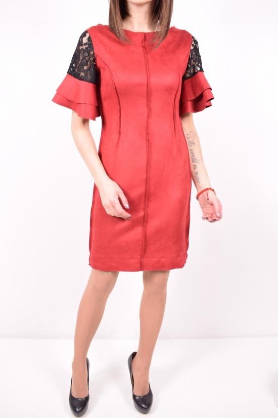 Платье  женское (цв.бордовый)  Exclusive ткань спандекс Размеры в наличии : 38,40,42,44 арт.631