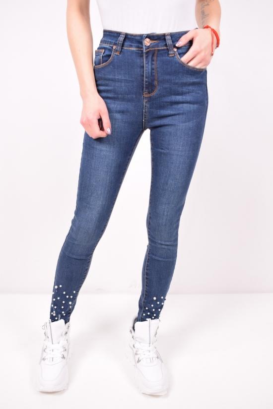 Джинсы женские стрейчевые NewJeans Размеры в наличии : 25,26,27,28,29,30 арт.D3463