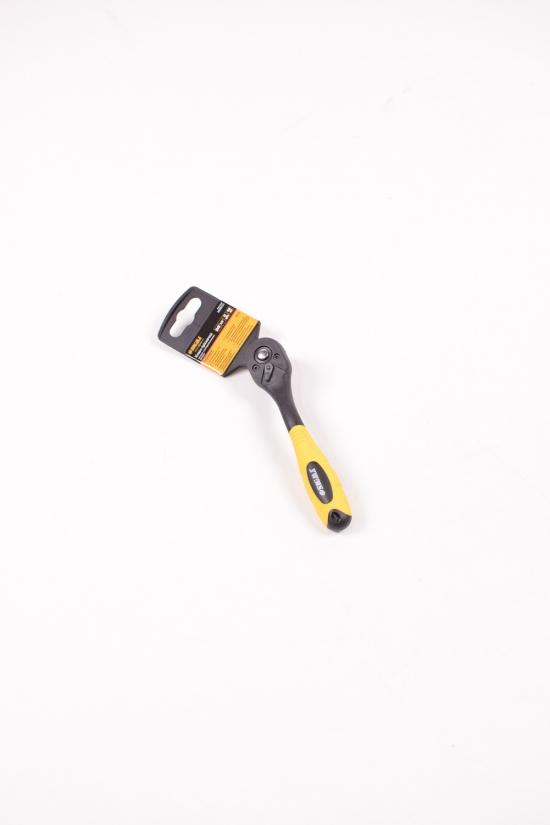 """Ключ-трещотка изогнутая с полипропиленовой ручкой 1/4"""" 150мм арт.6050111"""