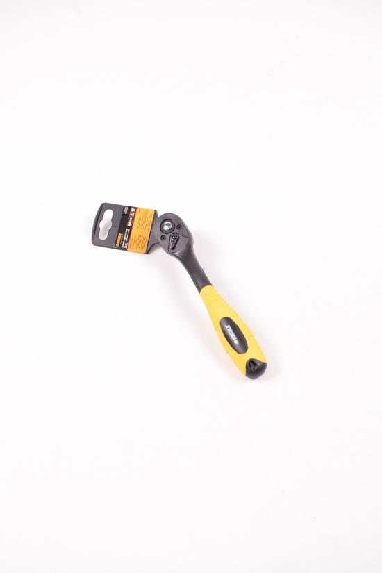 """Ключ-трещотка изогнутая с полипропиленовой ручкой 3/8"""" 200мм арт.6050121"""