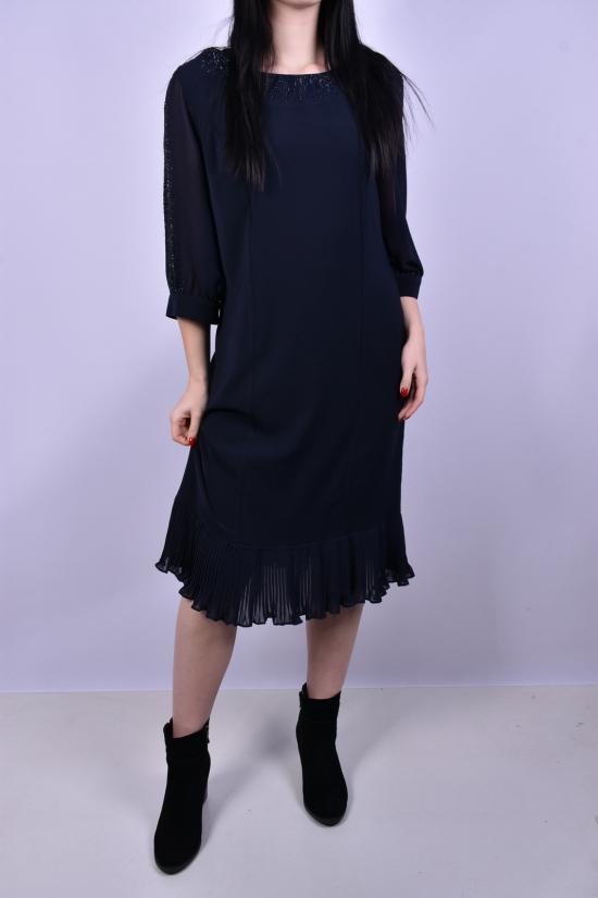 Платье женское (цв.т.синий) SUNLEES Размер в наличии : 44 арт.113372SNL