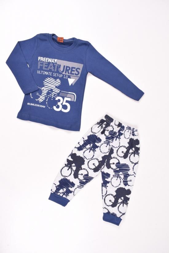 Пижама для мальчика (цв.т.синий) трикотажная   Vitmo Baby Роста в наличии : 80,92 арт.713