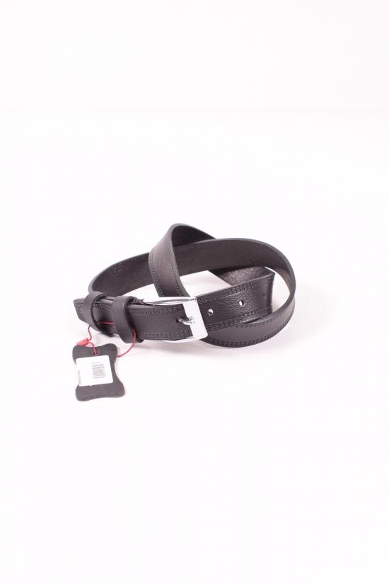 Ремень для мальчика кожаный YSK (цв.чёрный) ширина 30мм. арт.918001