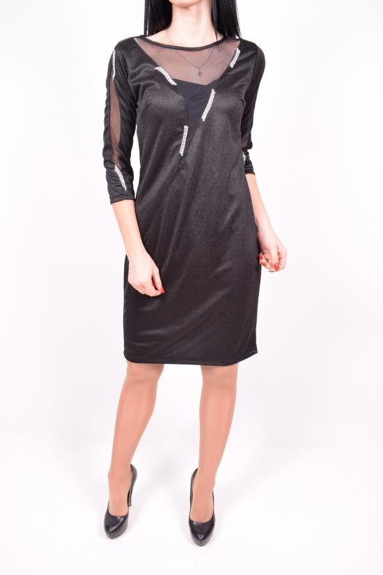 Платье женское (цв.черный) Размеры в наличии : 42,44,48,52 арт.3321