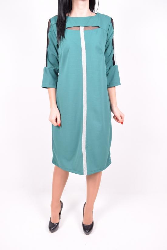 Платье женское стрейчевое (цв.зеленый) Размеры в наличии : 48,52,54,56 арт.598