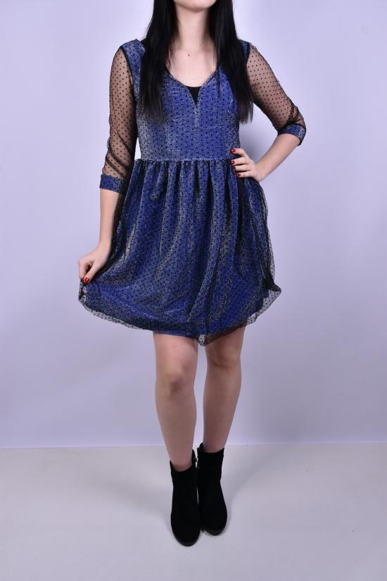 Платье  женское (цв.синий) Размеры в наличии : 42,44,46,48 арт.544