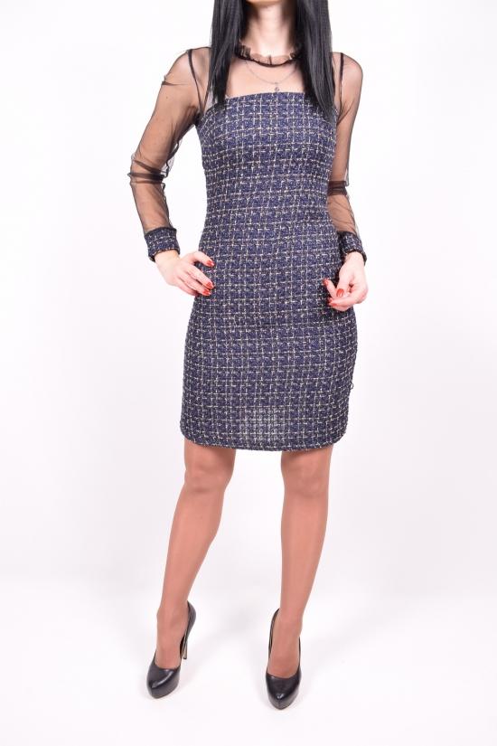 Платье женские (цв.синий) Exclusive Размеры в наличии : 40,42,44,46 арт.648