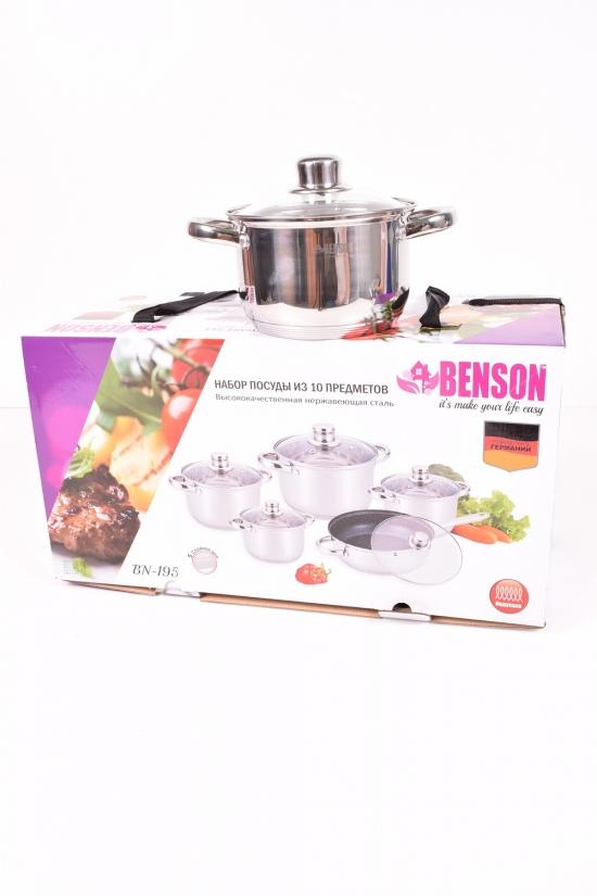 Набор посуды из нержавеющей стали  (2,1л/2,9л/3,9л/6,5л+сковорода) Benson арт.BN-195