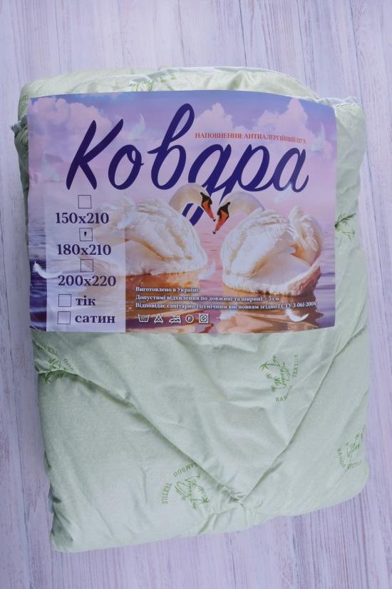 Одеяло  наполнитель антиаллергенный пух, ткань бязь размер 180/210 см арт.180/210