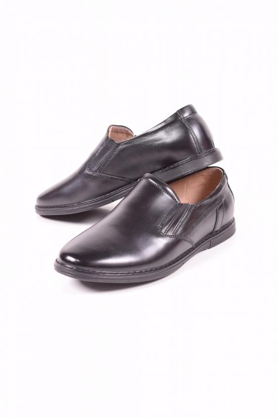 Туфли из натуральной кожи для мальчика (цв.черный) KANGFU Размеры в наличии : 36,37,38,39,40,41 арт.C1293