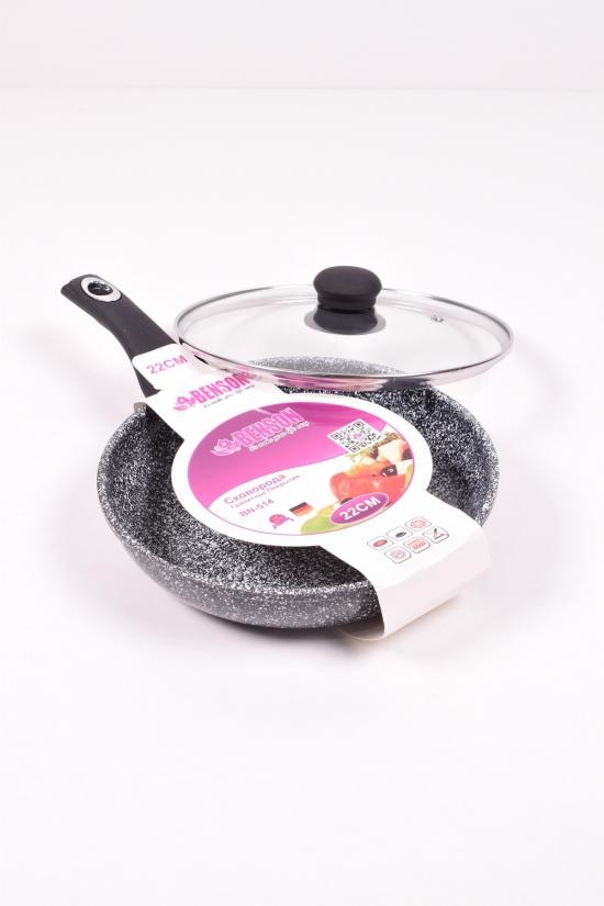 Сковорода с гранитным покрытием (d-22см) Benson арт.BN-514