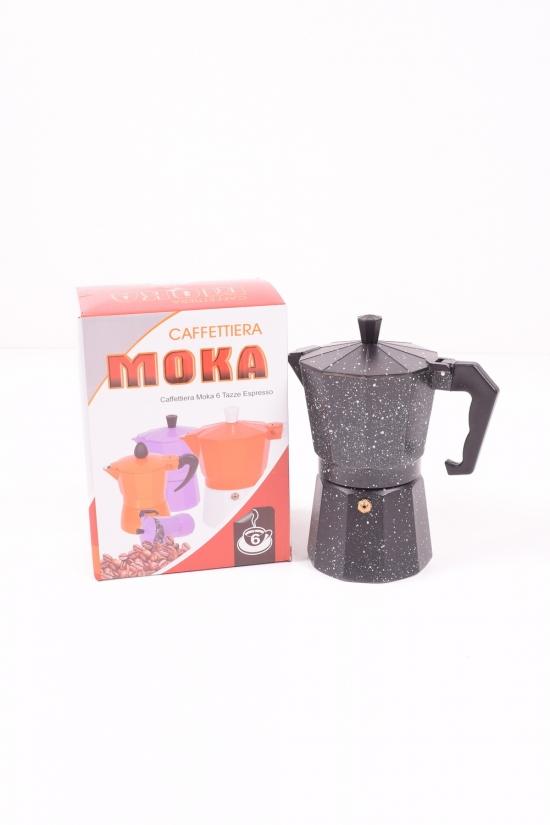 Кофеварка гейзерная из нержавеющей стали на 6 чашек арт.BN-159