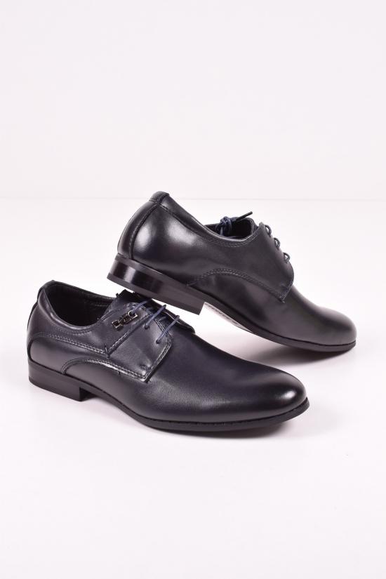 Туфли для мальчика HOROSO Размеры в наличии : 36,37,38,39,40,41 арт.FBT353-2