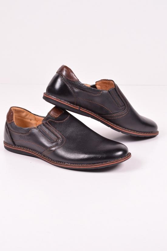 Туфли для мальчика HOROSO Размер в наличии : 39 арт.Y80-1