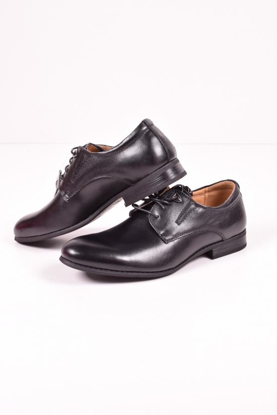 Туфли для мальчика из натуральной кожи Boss Victor Размеры в наличии : 36,37,38,39,41 арт.BVTO10-1