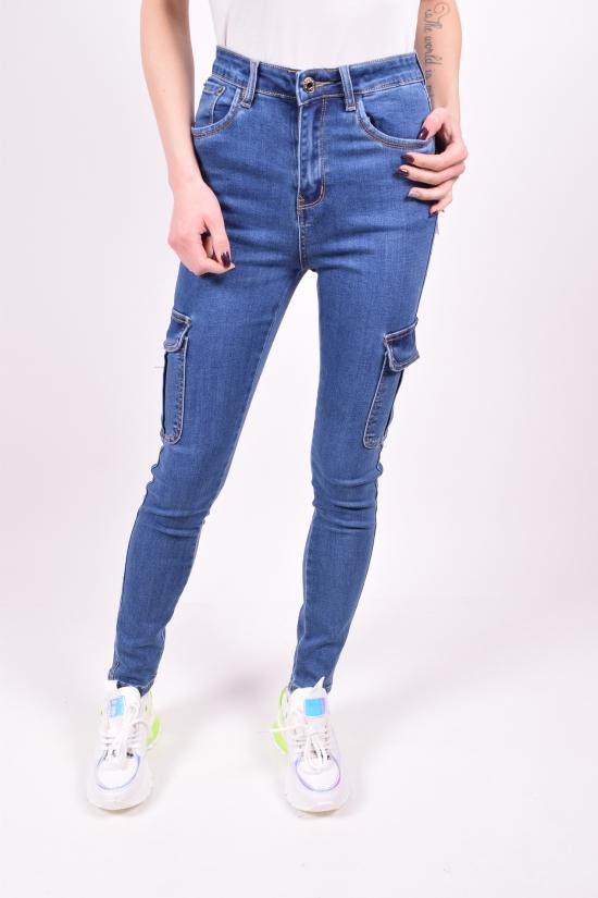 Джинсы женские стрейчевые   Forest Jeans Размеры в наличии : 25,26,27,28,29,30 арт.Z359