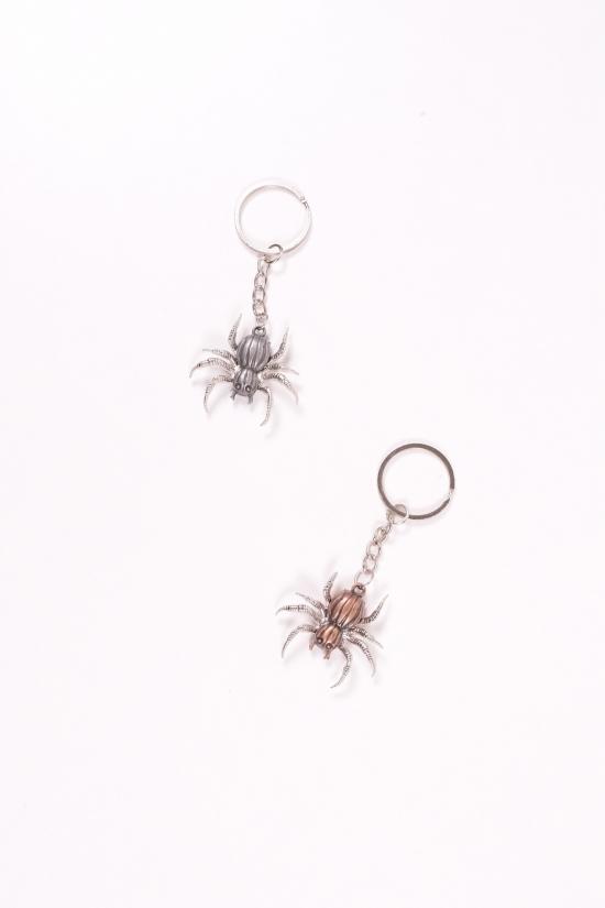 "Брелок ""паук"" арт.SB2548"