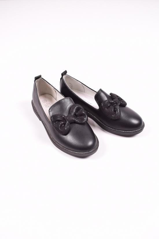 Туфли для девочки BESSKY Размеры в наличии : 32,34,36,37 арт.HF9037-1