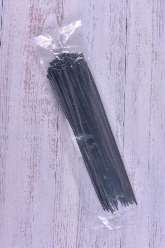 Хомут нейлон  4,8/300мм  черный (50шт) арт.2502251