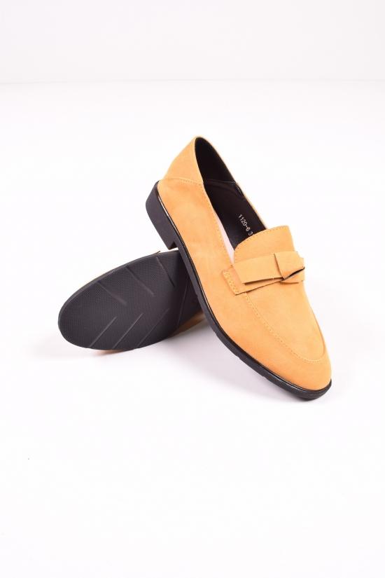Туфли женские(цв.желтый) Meideli Размеры в наличии : 37,38,39,40 арт.1120-6