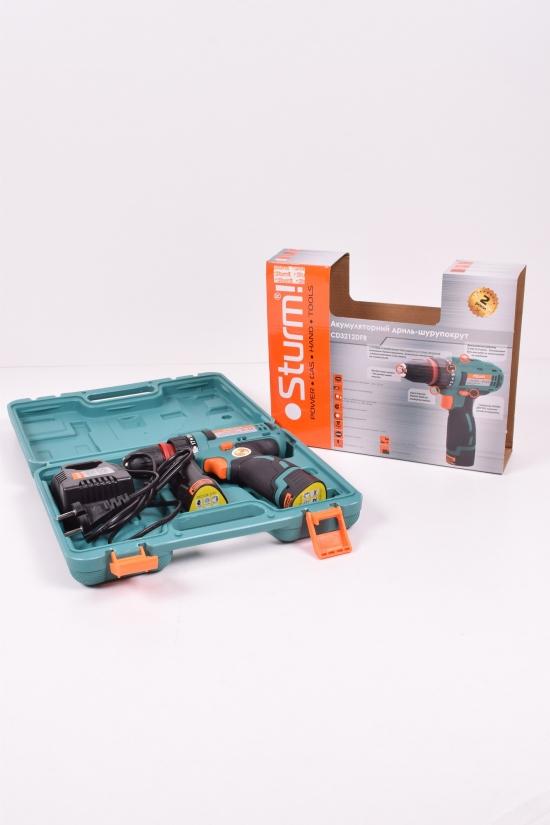 Дрель на аккумуляторе STURM арт.CD3212DFR