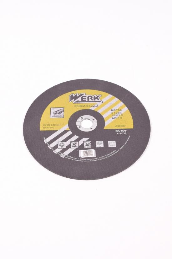 круг отрезной по металлу WERK 230/2.5/22.2 арт.WE201113